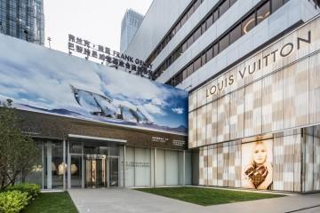exhibition venue facade