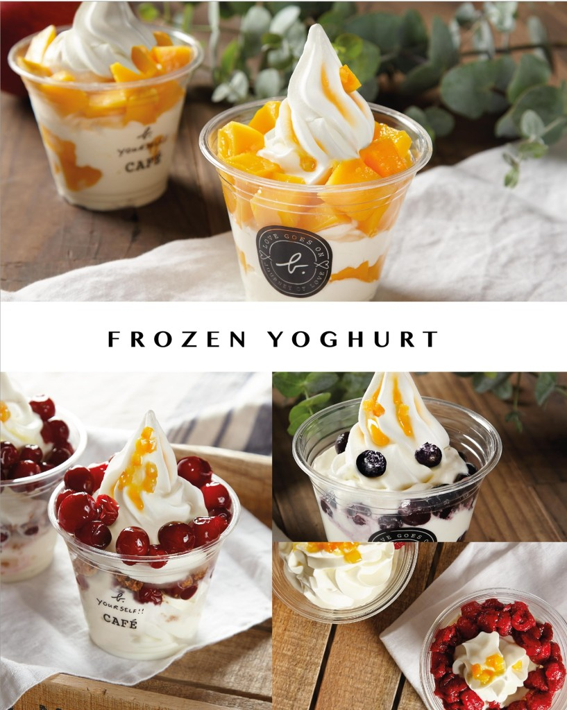 b. yourself cafe_frozen yoghurt