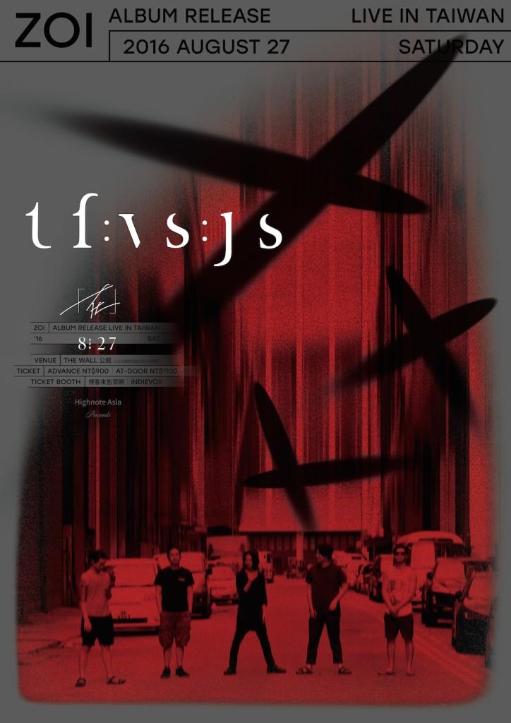 0827 tfvsjs_taipei_poster