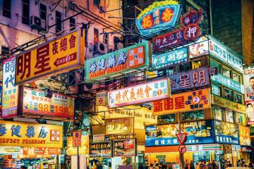 Hongkong Street Scene in Kowloon, Hong Kong.