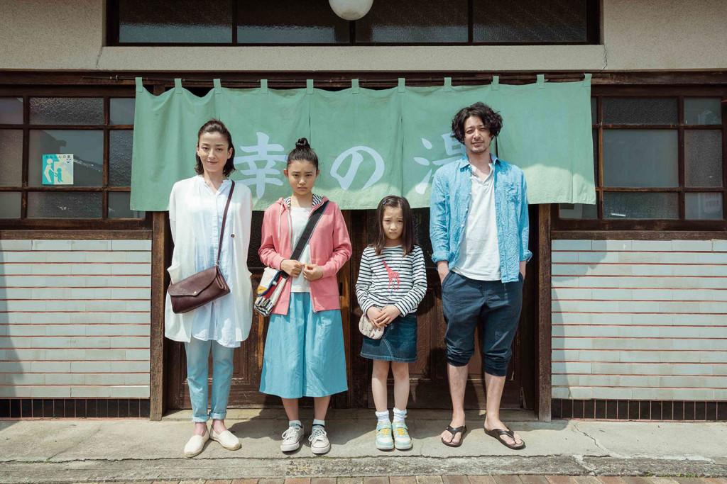 與宮澤里惠合作的《幸福湯屋》,小田切讓飾演一位離家出走的魯蛇老爸。