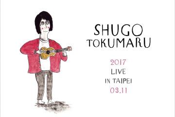 shugo 演唱會