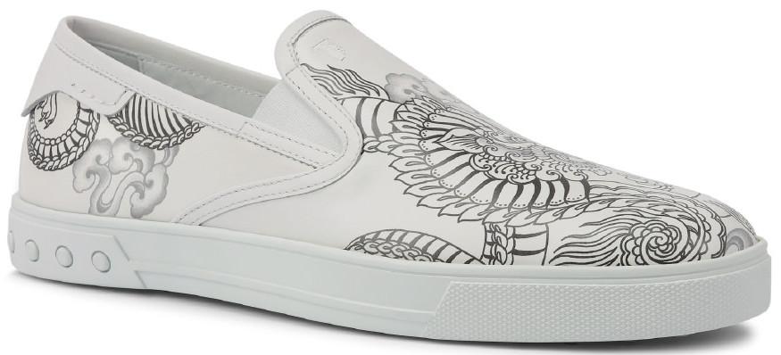 Tattoo 休閒男士板鞋-NT$22,900-TOD'S