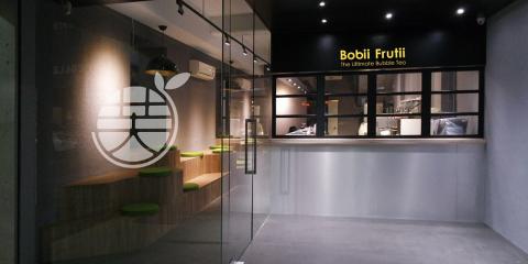 Bobii Frutii南陽概念門市