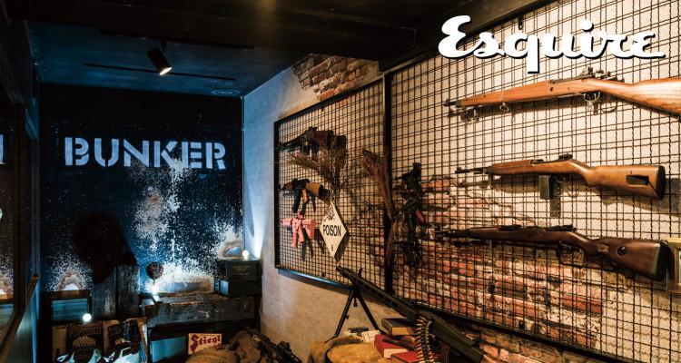 Bunker網頁大圖比例