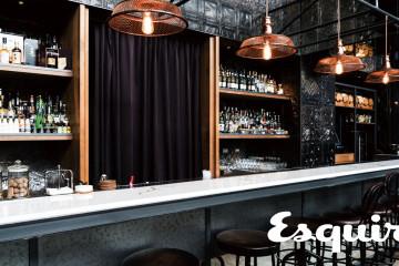 East End網頁大圖比例