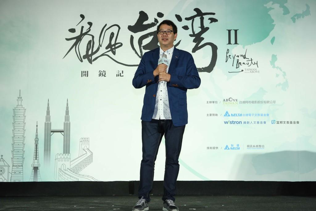 齊柏林導演於8號宣布《看見台灣II》跨國拍攝計畫正式開拍。