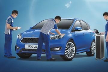 Ford車檢優惠